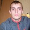 Имя, 29, г.Комсомольск-на-Амуре