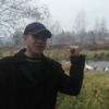 Александр, 34, г.Нерюнгри