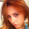 Лиза, 25, г.Новый Уренгой