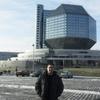 Сергей, 38, г.Узловая
