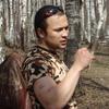 Имя, 32, г.Богородск