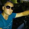 Юрий, 27, г.Арсеньев
