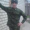 Имя, 30, г.Буденновск