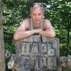Ян, 47, г.Нижний Тагил