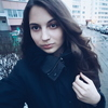 Арина, 18, г.Могилёв