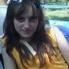 Кристина, 25, г.Омск