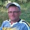 Сергей, 43, г.Новомосковск