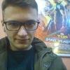 Александр, 32, г.Сергиев Посад