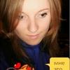 Светлана, 27, г.Хмельницкий