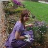 Евгения, 32, г.Санкт-Петербург