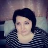 Лена, 34, г.Смоленск