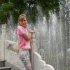 Вероника, 34, г.Скопин