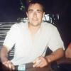 евгений, 35, г.Калач-на-Дону