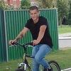 Александр Вилли, 23, г.Астрахань