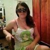 Карина, 25, г.Тирасполь