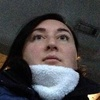 Регина, 31, г.Новый Уренгой