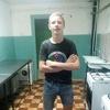 Maksim, 19, г.Самара