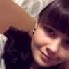 Арина, 18, г.Кавалерово