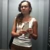 Лена, 31, г.Самара