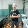 Maksim, 21, г.Самара
