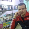 Сергей, 29, г.Набережные Челны