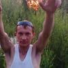 alex), 29, г.Каменск