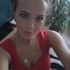 Натали, 37, г.Старые Дороги