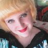 Лиза, 28, г.Дальнегорск