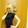 Ксения, 35, г.Кондопога