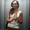 Лена, 34, г.Самара