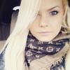 Лиза, 21, г.Москва