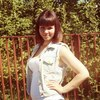 Юлия, 25, г.Сергиев Посад