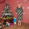 Анастасия, 59, г.Омск