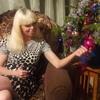 Валентина, 41, г.Марьина Горка