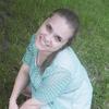 Ксения, 26, г.Барнаул